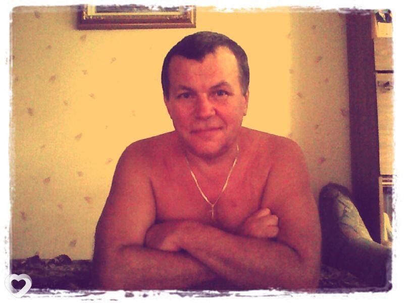 роберта знакомства по украине сон или скадовск это