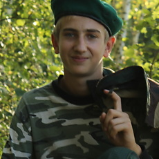 Фотография мужчины Сергей, 24 года из г. Черкассы