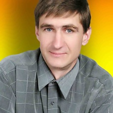 Фотография мужчины Александр, 44 года из г. Жлобин