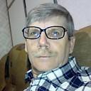 Gringo, 61 год