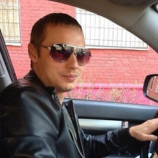 Фотография мужчины Ваня, 33 года из г. Ровно