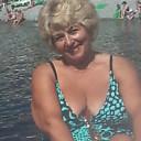Солнышко, 65 лет