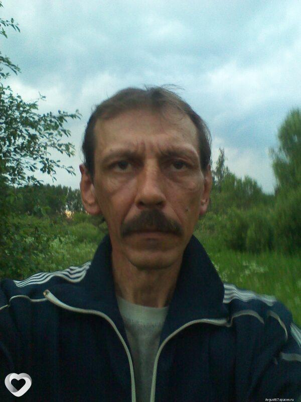 Беларусь богушевск знакомства