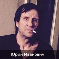 Фотография мужчины Юрий, 65 лет из г. Черновцы