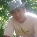 Юлдаш, 62 года