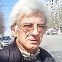 Arcadie, 61 год
