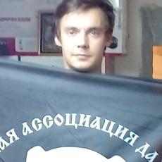 Фотография мужчины Серега, 32 года из г. Сыктывкар