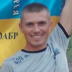 Фотография мужчины Artem, 29 лет из г. Вознесенск