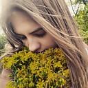 Mariyka, 20 лет