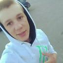 Alexey, 20 из г. Ульяновск.