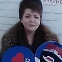 Таня, 48 лет