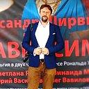 Илья, 45 лет