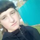 Даша, 19 лет