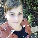 Дариша, 21 год