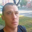Vil, 31 год