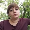 Наталя, 29 лет