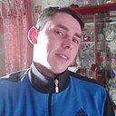 Васильок, 25 лет