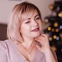 Erika, 37 лет