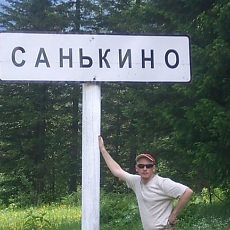 Фотография мужчины Александр, 41 год из г. Белово