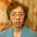 Лена Леночка, 42 года