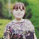 Настюша, 21 год