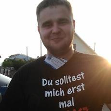 Фотография мужчины Дмитрий, 28 лет из г. Минск