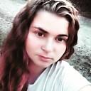 Принцесска, 25 лет