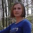 Ана, 28 лет