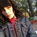 Софа, 18 лет
