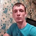 Казимир, 30 лет