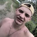 Сергей Са, 23 года