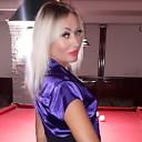 Луиза, 39 лет