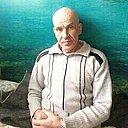 Валерьян, 62 года