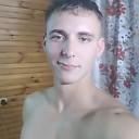 Димка, 26 лет