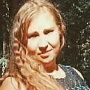 Irina, 20 лет