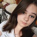Лера, 18 лет