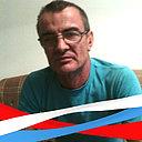 Ян, 55 лет