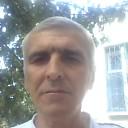 Альберт, 50 лет