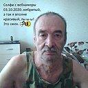 Валерий, 69 лет