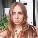 Кристина, 24 года
