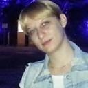 Кристина, 38 лет