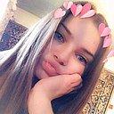 Kristina, 18 лет