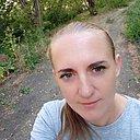 Нелли, 34 года