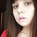 Настя, 19 из г. Хабаровск.
