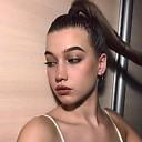 Катя Слабикова, 20 лет
