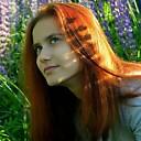 Александра, 18 из г. Москва.
