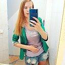 Вероника, 29 из г. Тамбов.