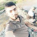Нарек, 21 год
