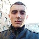 Дима, 21 год
