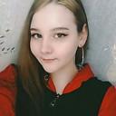 Ксения, 18 лет